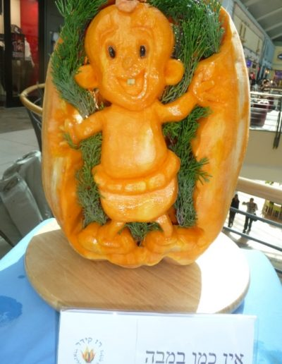 Pumpkin carved 22
